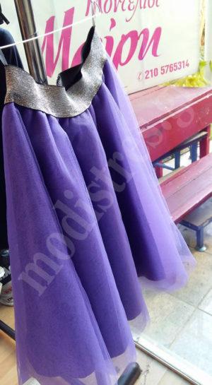 Τούλινη φούστα Μωβ