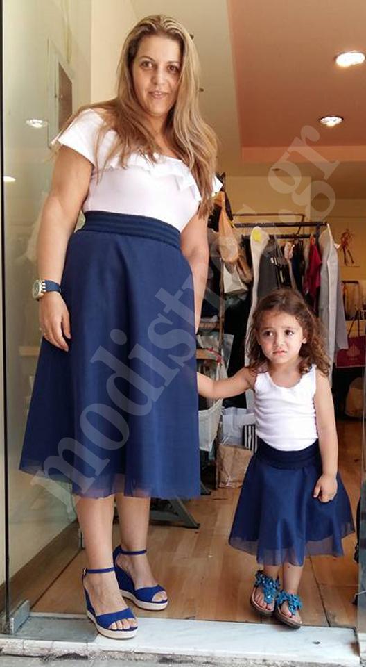 Τούλινη φούστα Μπλε